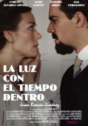 Andalucia Destino de Cine - La luz con el tiempo dentro