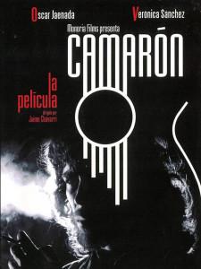 Andalucia Destino de Cine - Camarón