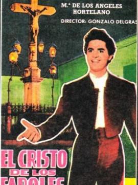 Andalucia Destino de Cine - El Cristo de los Faroles