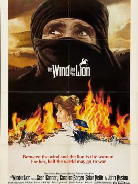 Andalucia Destino de Cine - El viento y el León