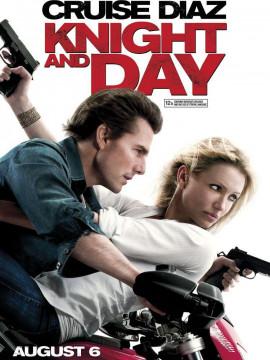 Andalucia Destino de Cine - Knight and Day