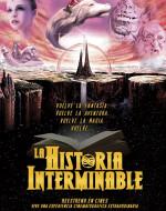 Andalucia Destino de Cine - La historia interminable