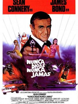 Andalucia Destino de Cine - Nunca digas nunca jamás