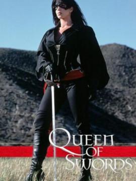 Andalucia Destino de Cine - Reina de espadas