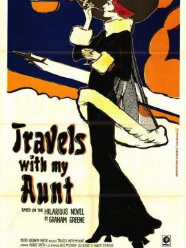Andalucia Destino de Cine - Viajes con mi tía
