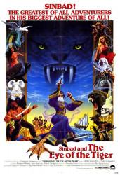 Andalucia Destino de Cine - Simbad y el ojo del tigre