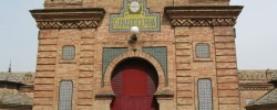 Andalucia Destino de Cine - Antiguo Matadero