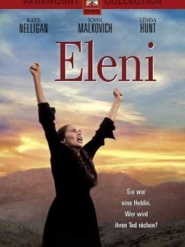Andalucia Destino de Cine - Eleni