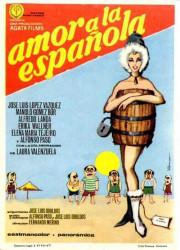 Andalucia Destino de Cine - Amor a la española