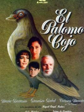 Andalucia Destino de Cine - El palomo cojo