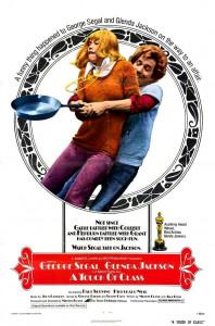 Andalucia Destino de Cine - Un toque de distinción